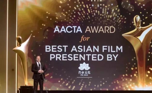 AACTA公布最佳亚洲电影名单《我不是药神》等影片入围