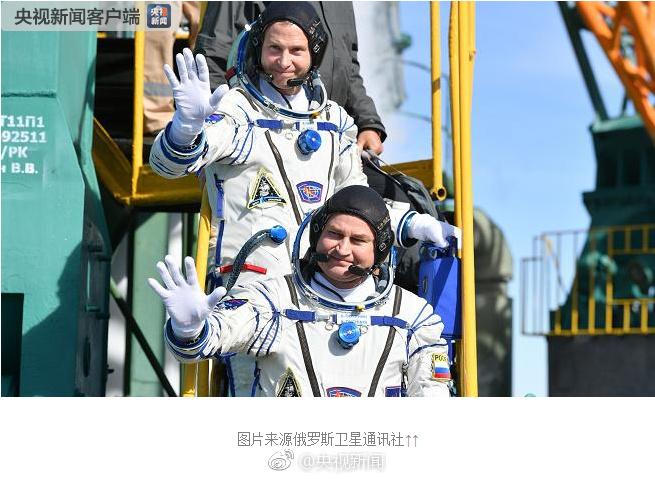俄飞船发射事故 俄载人飞船发射出现事故 两名宇航员紧急安全着陆