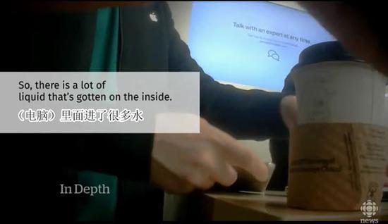 CBC视频截图