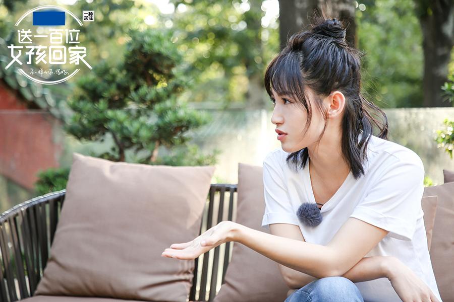 《送一百位女孩回家》苏青凭尔晴爆红 理想型不是傅恒