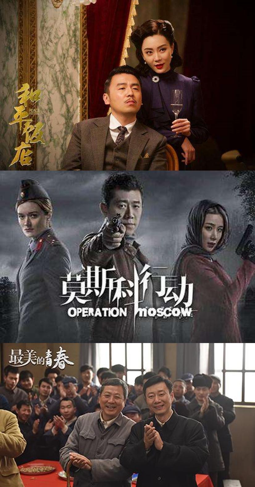 艺术奏响时代强音 2018华鼎电视剧百强榜单发布
