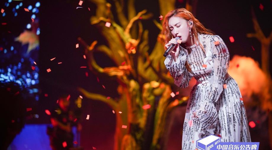 《中国音乐公告牌》薛之谦唱情歌 许靖韵道心酸往事