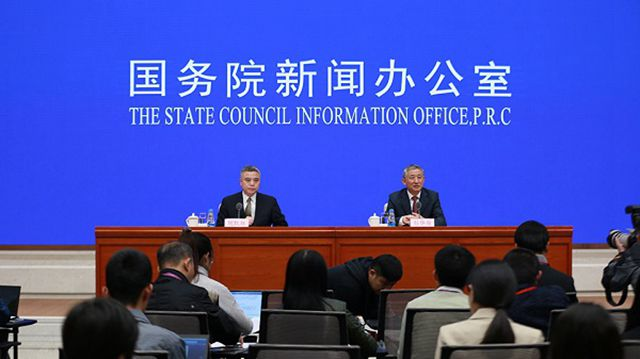 国务院新闻办公室于15日在北京举行新闻发布会(来源:新华社)