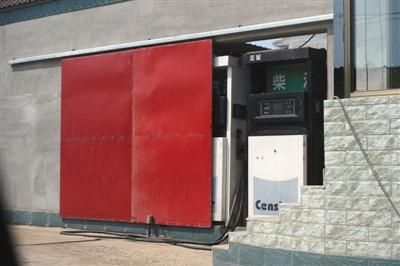 河北黑加油站卖劣质汽油 老板:有检查会提前通知,百度竟价,百度索引量,百度红包,香港ip代理,香港idc,香港gdp
