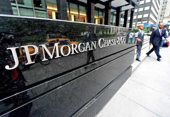摩根大通:美股抛售基本结束 企业回购将扭转局面