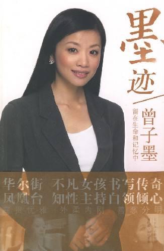 北京女超变单职业传奇私服孩曾子墨