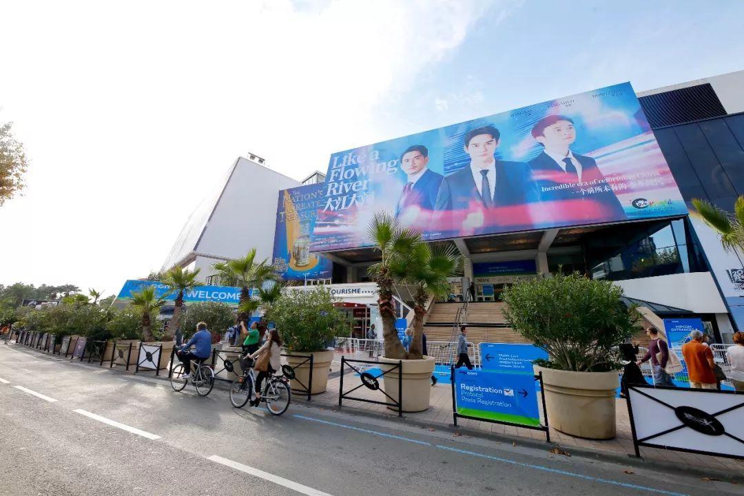 《大江大河》亮相戛纳电视节 聚焦改革开放40年
