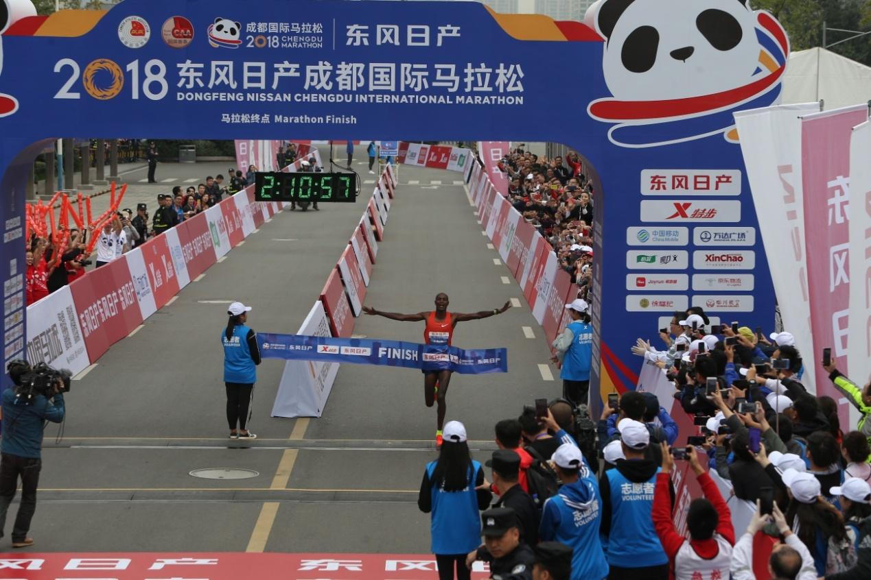 018东风日产成都国际马拉松今日顺利完赛