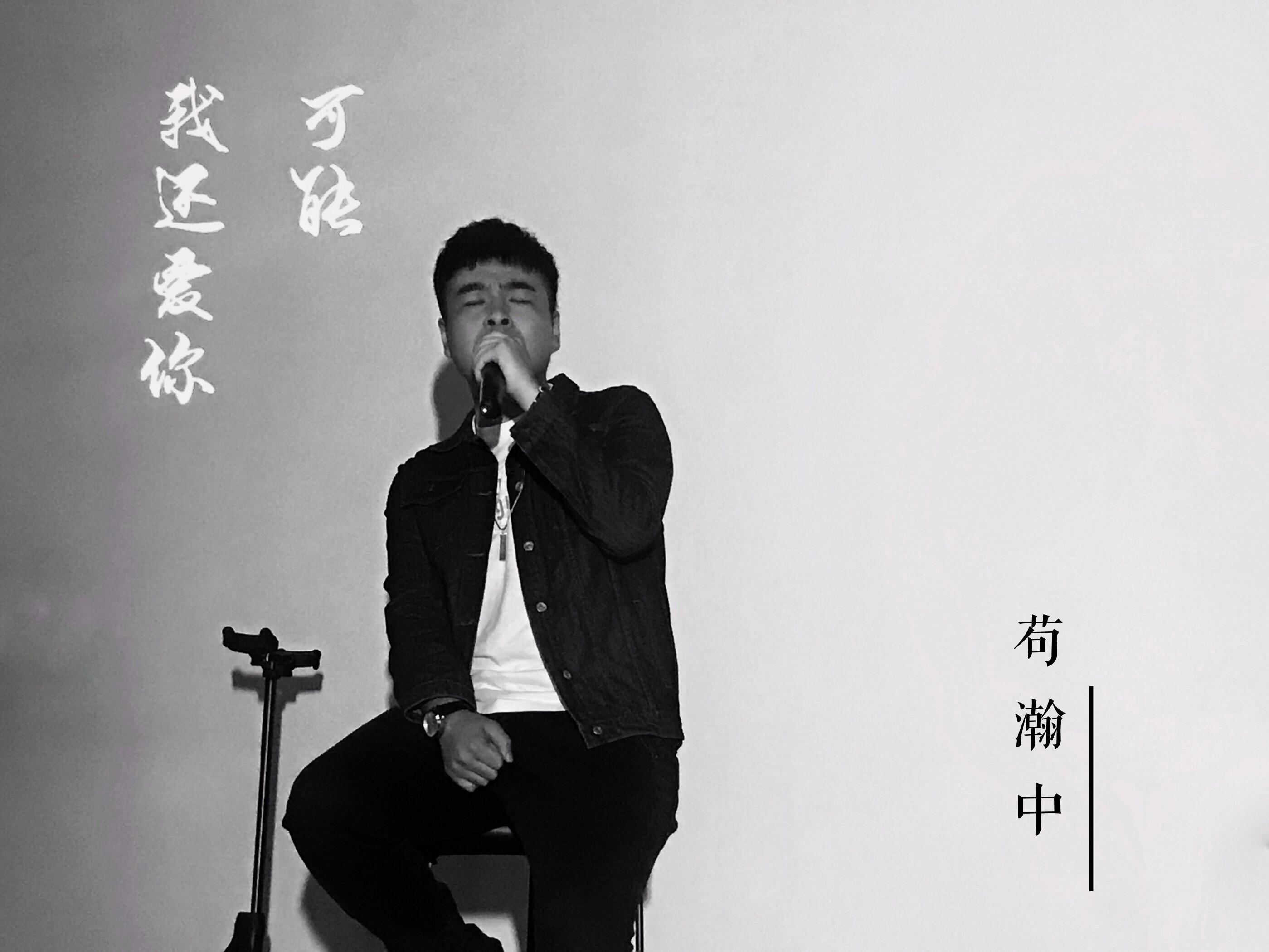 苟瀚中《失恋留声机》分享会在京举办