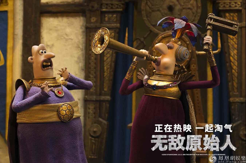 《无敌原始人》上映好评不断 品质动画获赞亲子佳片