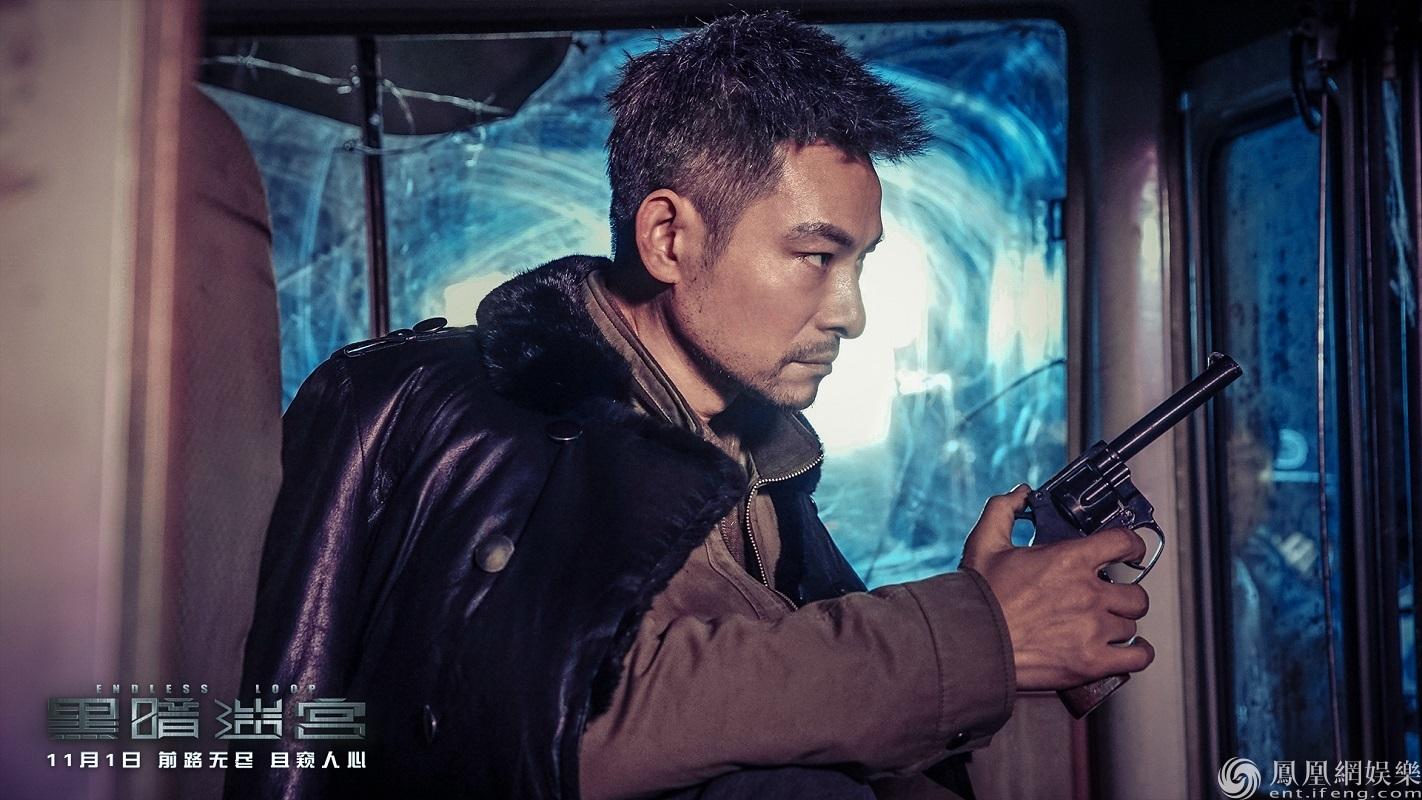 《黑暗迷宫》发布终极海报 11月1日聂远揭开犯罪真相