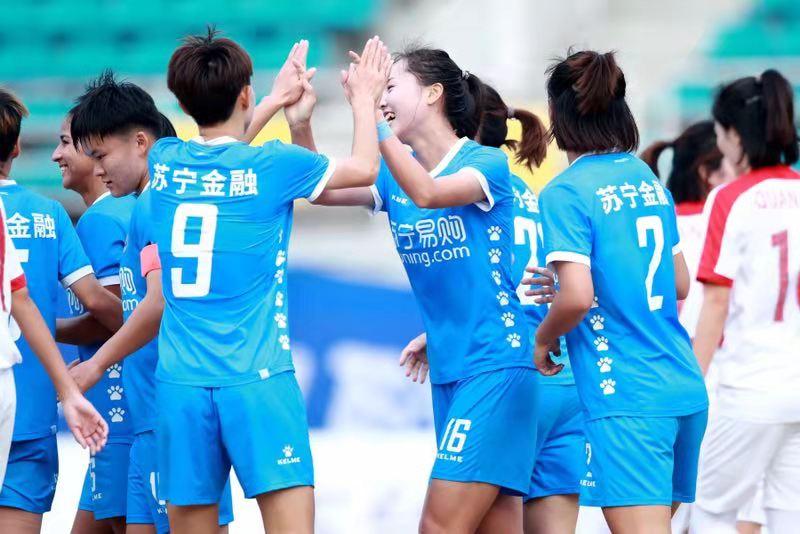 苏宁女足7比0战胜大连权健 卫冕女子足协杯冠军!