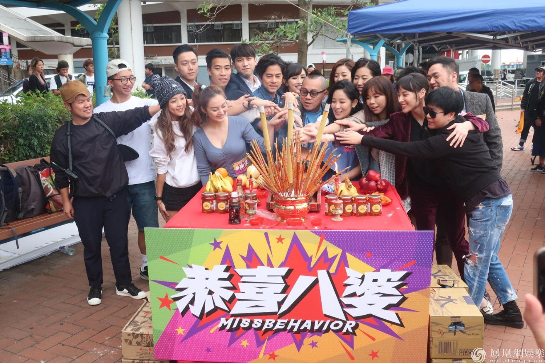 彭浩翔梁洛施12年后再合作 打造贺岁喜剧《恭喜八婆》