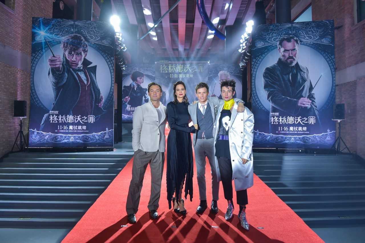 """《神奇动物》中国首映:""""小雀斑""""紧张应对感情危机"""