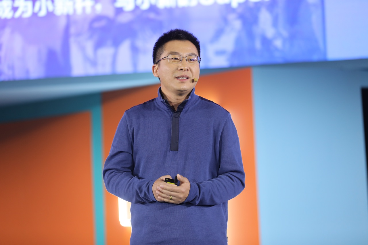 联想张华:小新IP直面年轻人,5G时代PC智能化