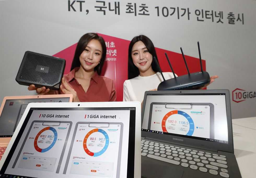 韩国电信推出超高速网络服务:最高每秒10GB