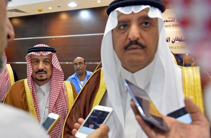 英媒:沙特亲王从伦敦归国,多位王子鼓励他篡位