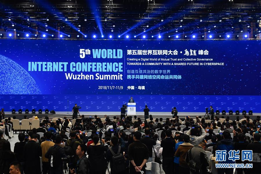 (社会)(1)第五届世界互联网大会在乌镇闭幕