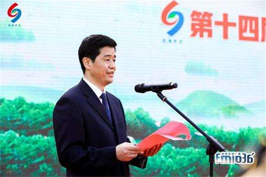 """""""中国家居综合实力100强品牌""""启动仪式在福建举行"""
