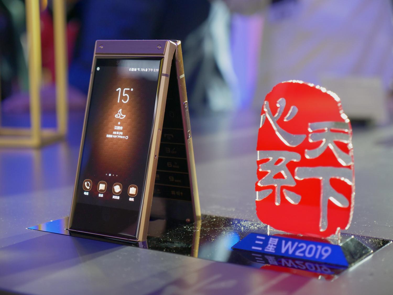 三星W2019发布:Note9同款双摄+侧边指纹识别