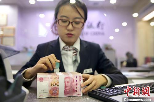 资料图:银行工作人员清点货币。<a target='_blank' href='http://www.chinanews.com.qfhzs.com/'>中新社</a>记者张云摄
