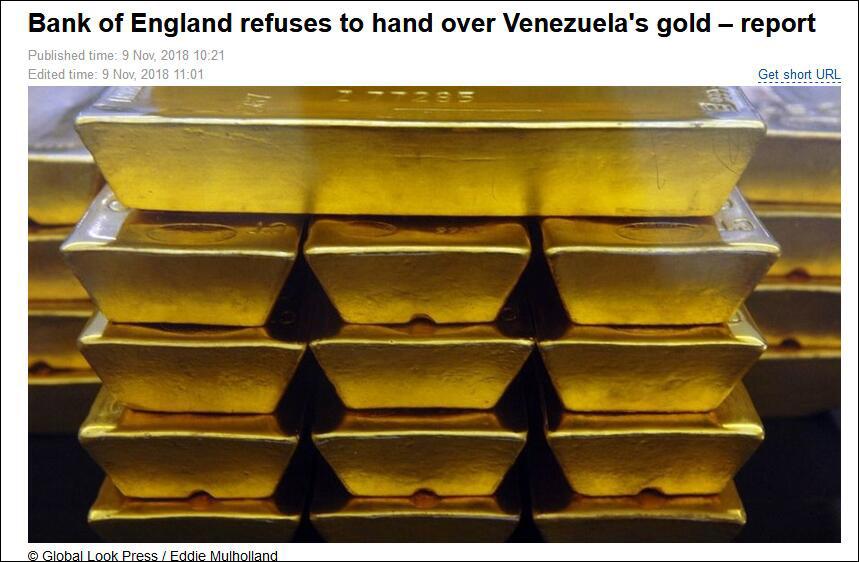 委内瑞拉欲从英国运回14吨金条被拒绝