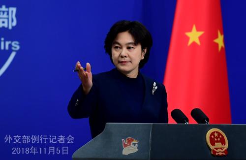 有人认为中国应加入《中导条约》 外交部回应