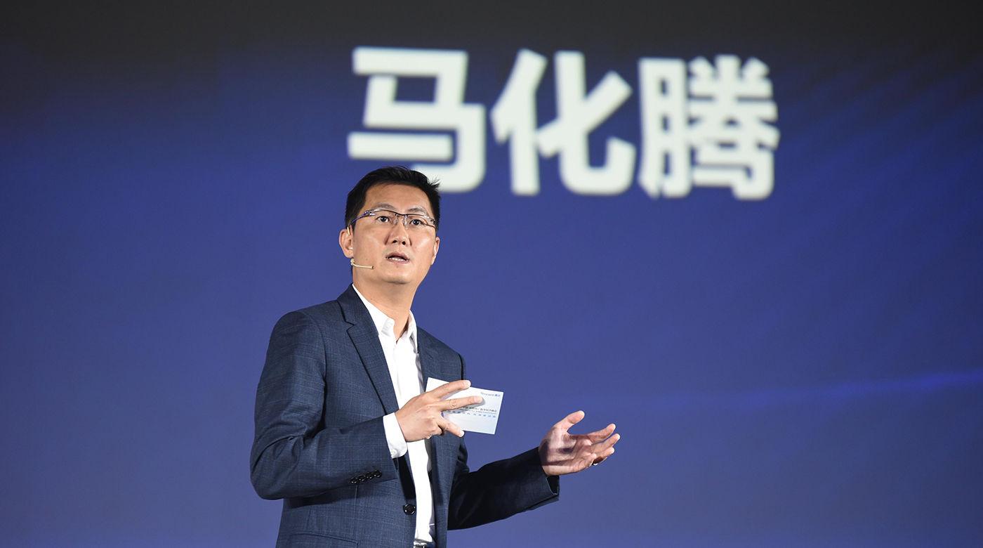 马化腾在科技成果展发表演讲 宣布小程序日活破2亿