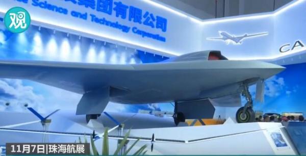"""""""彩虹7号""""到底有多惊人?隐身性赶上F-35"""