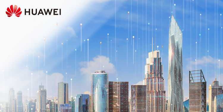 以新ICT构筑数字平台,为城市智能化赋力