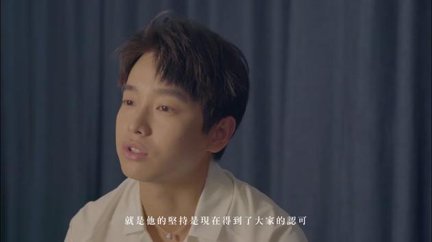 彭昱畅回忆已逝导演胡波:他所坚持的事情在发光发热