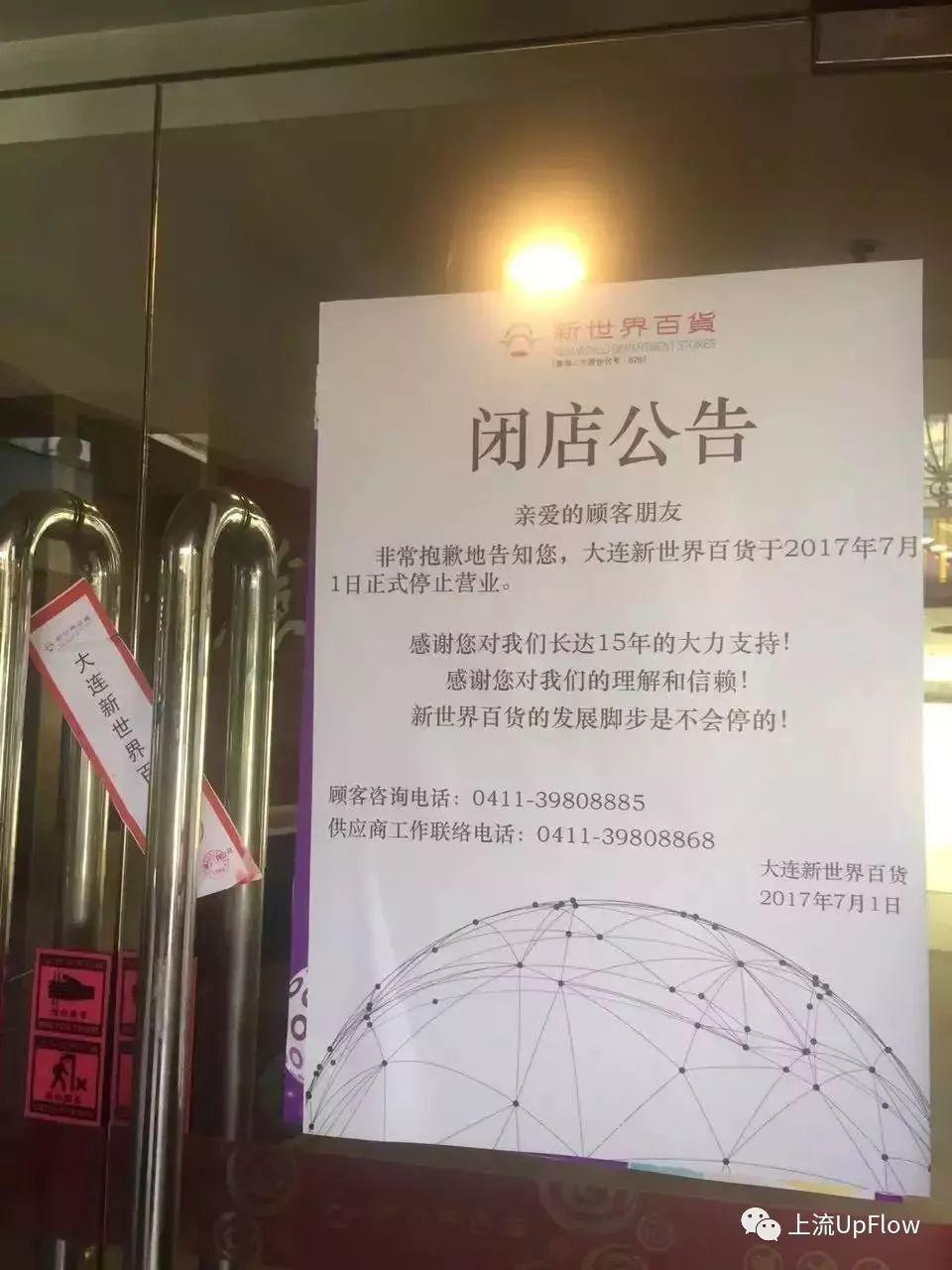 除了性生活,只剩打麻将:中国2000多个县城生活实录