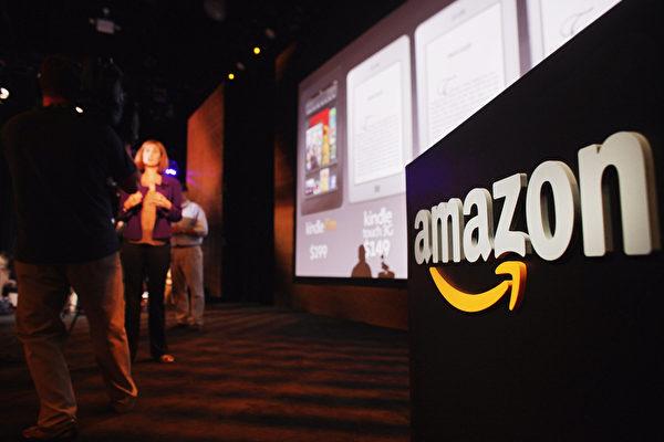 亚马逊将因新总部获得最高22亿美元的绩效激励
