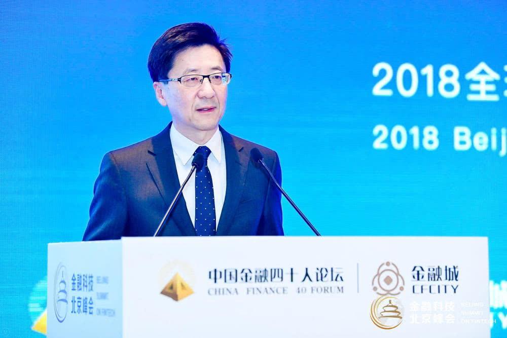 """2018全球金融科技(北京)峰会""""在京召开"""
