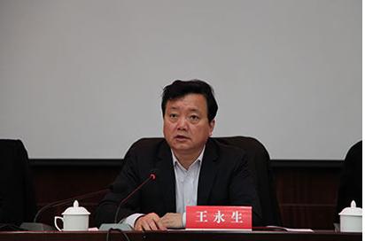 读者出版集团原董事长王永生被逮
