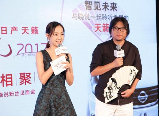 """""""有意思""""的主持人杨蕊蕾 就是要做真实轻松的自己"""