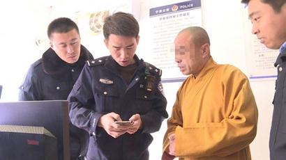 """假和尚被抓 自称""""在我们家乡这是产业""""_和尚-佛教-僧人-都是-这是"""