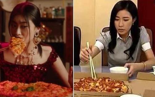"""用筷子夹Pizza涉嫌辱华 佘诗曼却""""躺着也中枪""""?,从容投资,从容的意思,从早到晚,好莱坞会员,好莱客衣柜怎么样,好喇叭网"""