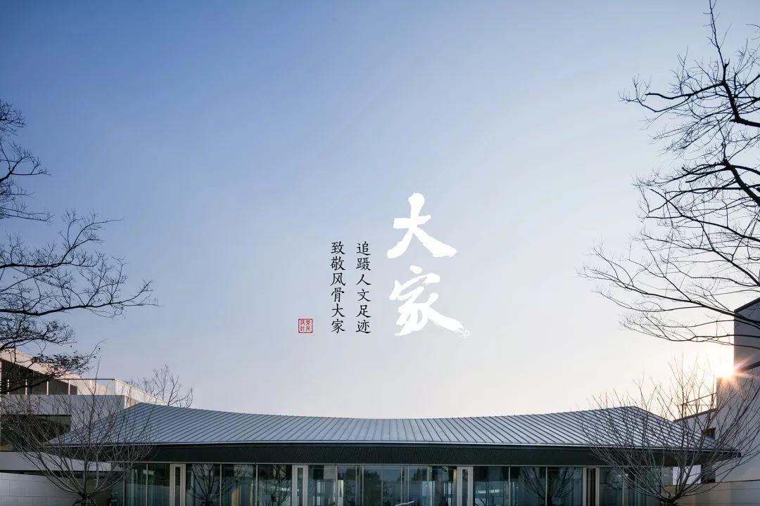 喜讯丨乐尚设计斩获A&D China, FX, AMP多项设计大奖