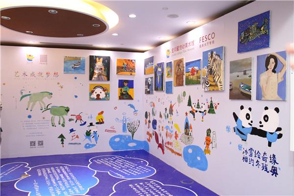 金羽翼流动美术馆再次发声 呼吁更多人关注自闭症儿童