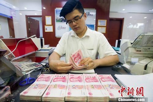 资料图:山西太原一银行工作人员正在清点货币。<a target=&#39;_blank&#39; href=&#39;http://www.chinanews.com/&#39;>中新社</a>记者张云摄