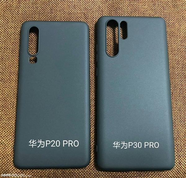 华为P30/P30 Pro珍惜壳曝光:三摄 氙气灯?