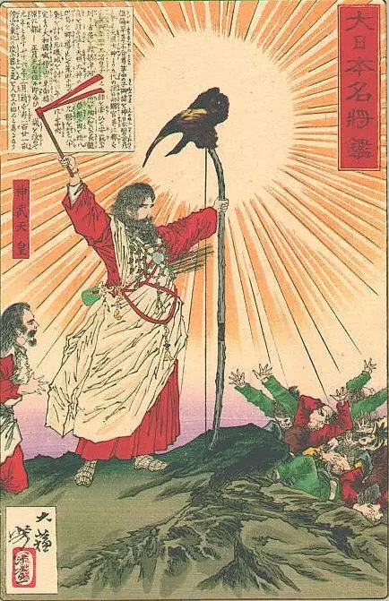 ▲神武天皇,传说中的初代天皇