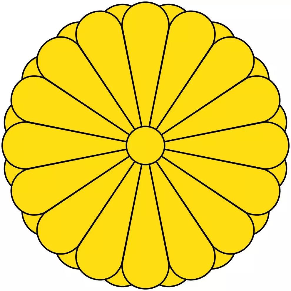 ▲日本皇室的象征