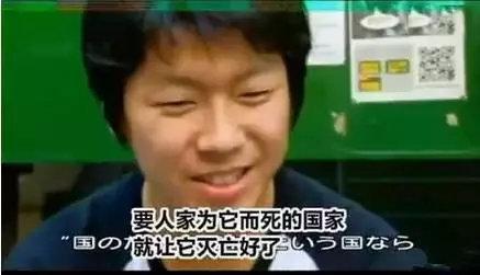 ▲批准电视采访的日本青年被问到愿不情愿为国家而牺牲