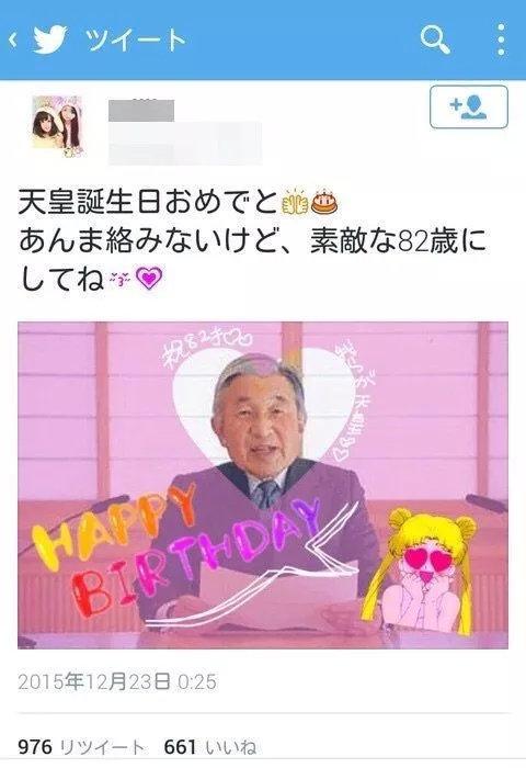 ▲网友:82岁生日时天皇生日喜悦哦,固然一般不太熟,但是要益益度过82岁哦