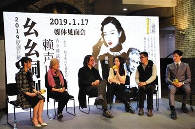 倪妮合作赖声川演话剧:补课,30