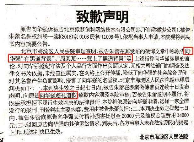 """向华强曾身陷""""黑社会""""传闻,操控香港电影半壁江山? 娱乐前线 第20张"""