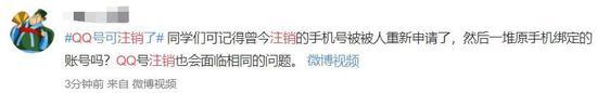 """""""QQ已经成为了个人的资料库"""""""