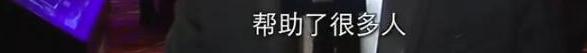 """向华强曾身陷""""黑社会""""传闻,操控香港电影半壁江山? 娱乐前线 第22张"""